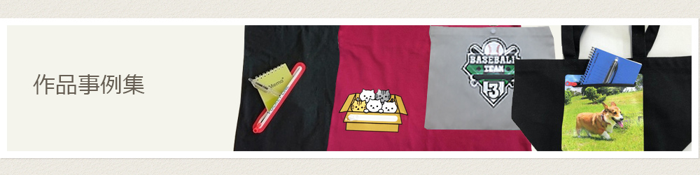 【ポケプリ】Tシャツ ネコ釣り柄